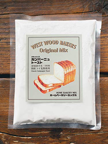 WEST WOOD BAKERS ホームベーカリーミックス 【カンパーニュトースト用】270g×6袋セット/ドライイースト付き 4種の国内産小麦・ライ麦粉をブレンド 無添加