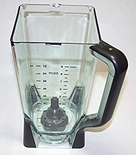 NEW Ninja Ultra XL 72oz Pitcher for BL770 BL771 BL772 BL780 Mega Kitchen Blender