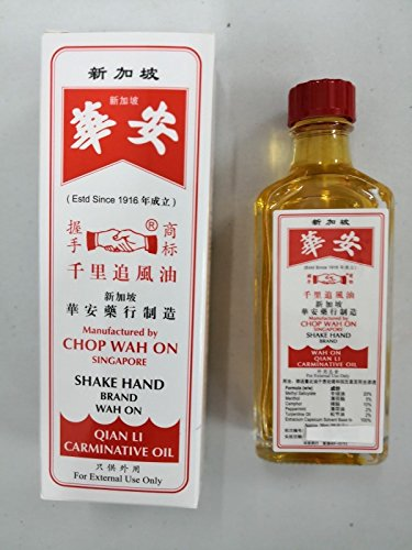Shake Hand Brand Wah On Qian Li Carminative Oil 握手牌华安千里追风油 Relief Joint Pain