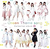 【Amazon.co.jp限定】Onsen Theme song Collection album 1st