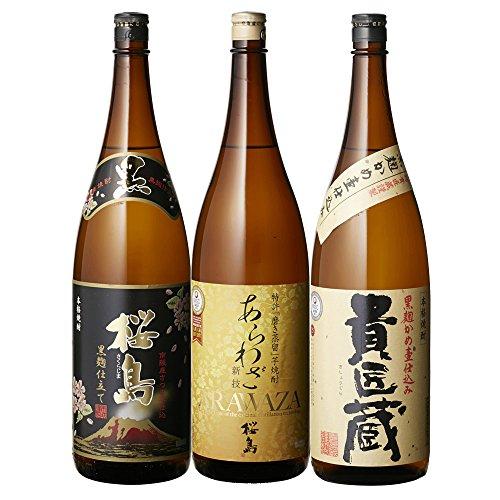 日本一&世界一受賞 本坊酒造 芋焼酎 1800ml 3本セット