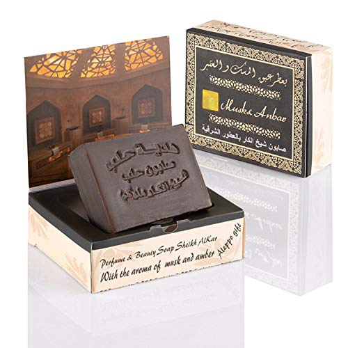 Shaykh Alkar - Aleppo Seife - Perfume Musk & Amber Hair and Body Soap