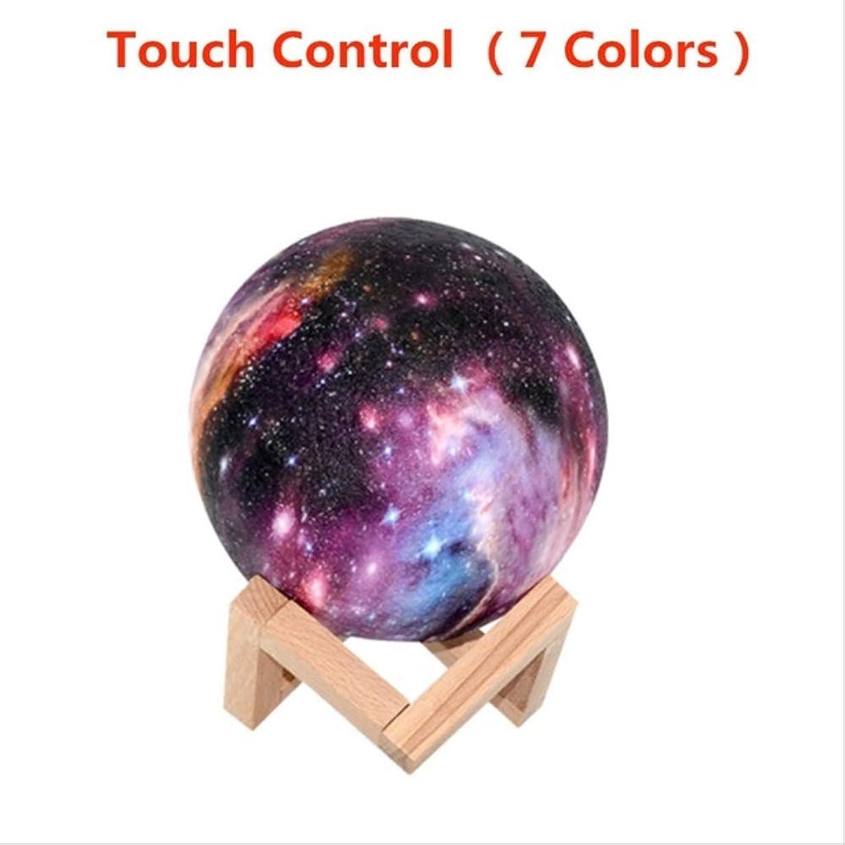 勧める見る人落胆するUSB充電カラフル??な3D星空月光タッチコントロールLEDナイトライトクリスマス誕生日ギフトホームデコレーションタッチ7色15cm