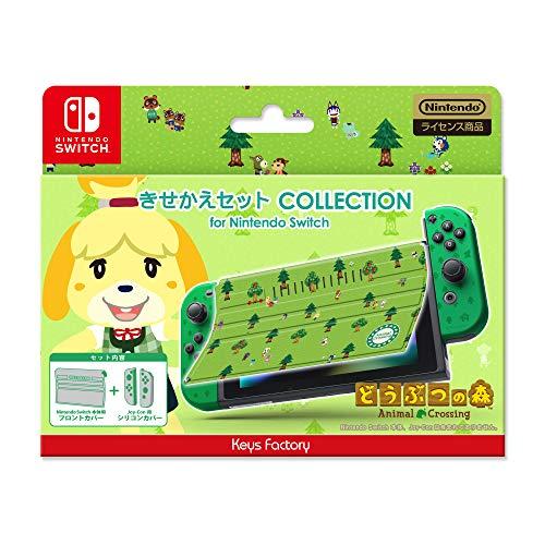 【任天堂ライセンス商品】きせかえセット COLLECTION for Nintendo Switch (どうぶつの森)Type-B