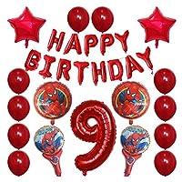 バルーン 30pcsスパイダーマンホイルの風船1 2 3 4 5 6 7 8 9歳の誕生日パーティーの装飾番号バルーンスターキッズのおもちゃ (Color : 9)