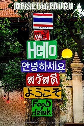 lidl reisen thailand inselhüpfen