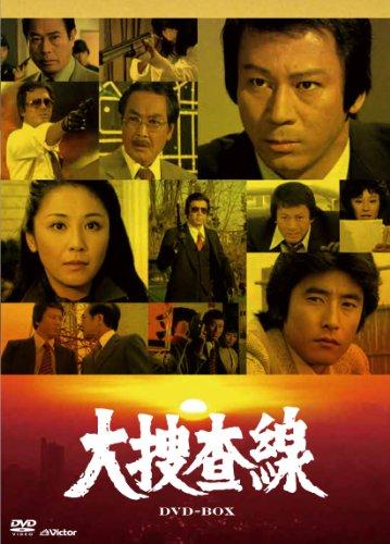 大捜査線DVD-BOX(8枚組)
