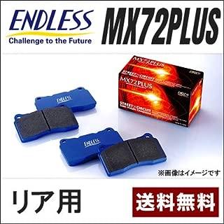 ENDLESS MX72PLUS リアブレーキパッド VOLKSWAGEN CROSS GOLF 1.4 1KBMY 07/12~ 品番EIP132