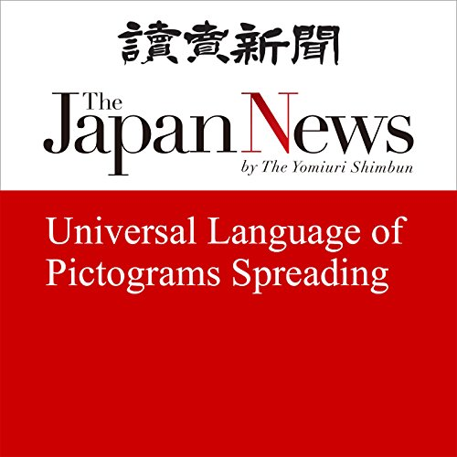 Universal Language of Pictograms Spreading | Miwa Uehara