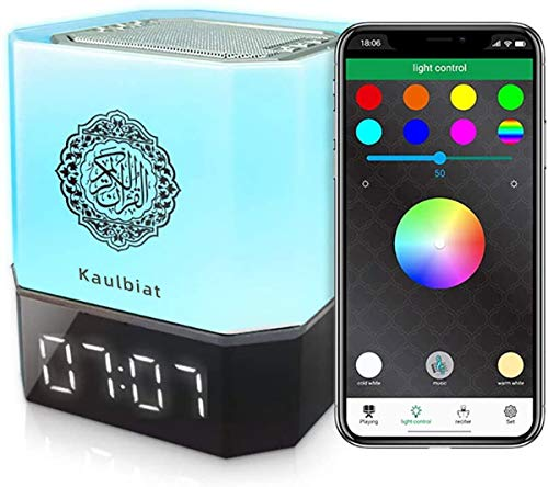 Kaulbiat quran cube, digital quran touch lamp quran speaker AZAN FM MP3...