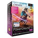 PowerDirector 18 Ultimate Suite 乗り換え・アップグレード版 製品画像