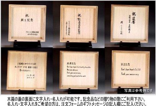 藤井錦彩作『染錦黄金鉄線花絵コーヒーカップ』