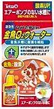 テトラ (Tetra) 金魚O2ウォーター100ml