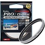 Kenko 43mm レンズフィルター PRO1D プロテクター シルバー枠 レンズ保護用 薄枠 日本製 243527