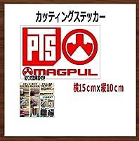 PTS MAGPUL マグプル カッティングステッカー【赤】