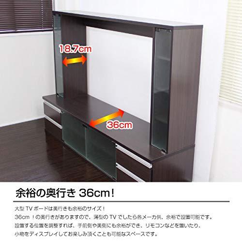 テレビ台ハイタイプ60インチ対応大型テレビ台60型ゲート型AVボードホワイトTVボードTCP301WH