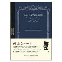 アピカ プレミアムCDノートA6 横罫 CDS70Y 00015003【まとめ買い5冊セット】