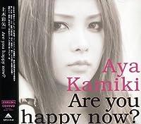 Are you happy now?(初回限定盤A)(DVD付)