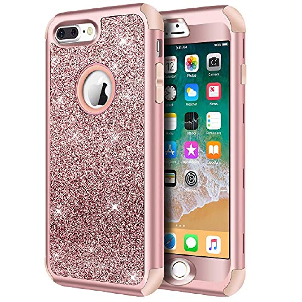 iPhone 8 Plus Case, iPhone 7 Plus Case, Hython Heavy Duty Defender Protective Case Bling Glitter Sparkle Hard Shell Armor Hybrid Shockproof Rubber Bumper Cover for iPhone 7 Plus /8 Plus - Rose Gold