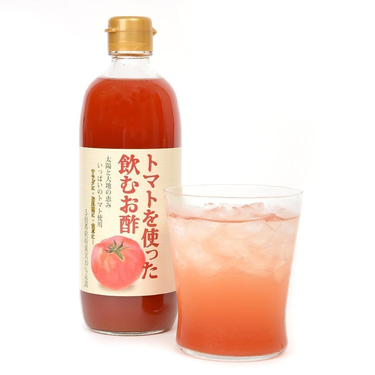 ジョージハンブリー水星後ろ、背後、背面(部トマトを使った飲むお酢 2本セット