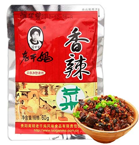 Lao Bargain sale GanMA Salt Vegetable老干妈 香辣è Chilli Challenge the lowest price of Japan