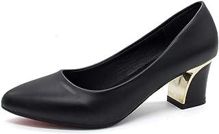 歩きやすい パンプス ヒール7.5cm 結婚式 靴 7.5cm 太ヒール ポインテッドトゥ レディース 25cm ハイヒール チャンキーヒール ハイヒール パンプス 痛くない 黒 フォーマル オフィス 大きいサイズ 走れる レディース靴