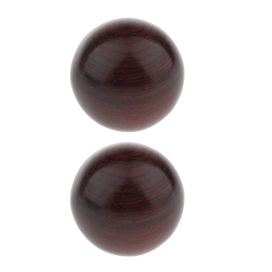 現在レッスン不道徳D DOLITY 2個入 木製マッサージボール リラックス ユニセックス 3サイズ選べ - 説明のとおり, 4.5cm