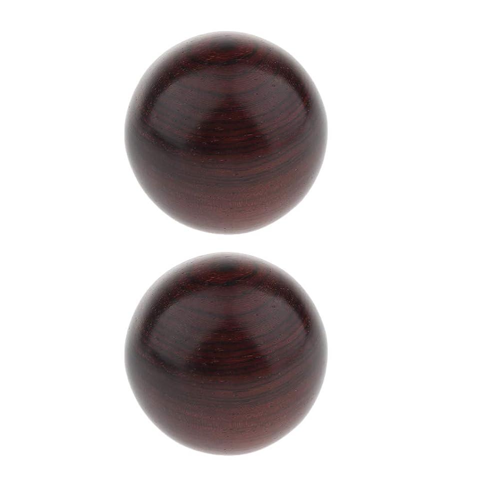 頑固な消去個人D DOLITY 2個入 木製マッサージボール リラックス ユニセックス 3サイズ選べ - 説明のとおり, 4.5cm