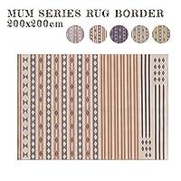ラグ MUM RUG BORDER 200x200cm ラグ 絨毯 じゅうたん カーペット ボーダーPU