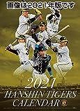 阪神コンテンツリンク カレンダー 阪神タイガース 2022年 壁掛け A2 CL-585 カラー