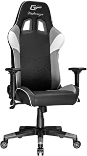 VICTORAGE Gaming Chair - Desk Chair Office Chair - PVC Leather - Ergonomic - Integrated Auto Seat Frame - Comfortable Rocking Function - Racing Seat Design (Grey)