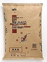 ヒカリ (Hikari) 咲ひかり 増体用 沈下 L 20kg