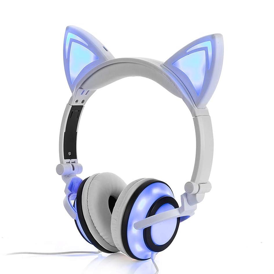 マーティンルーサーキングジュニア色合いアラバマ猫耳ヘッドフォンLED耳ヘッドフォン猫イヤホングローインググローイングヘッドフォンゲーミングヘッドフォン(大人と子供用),White