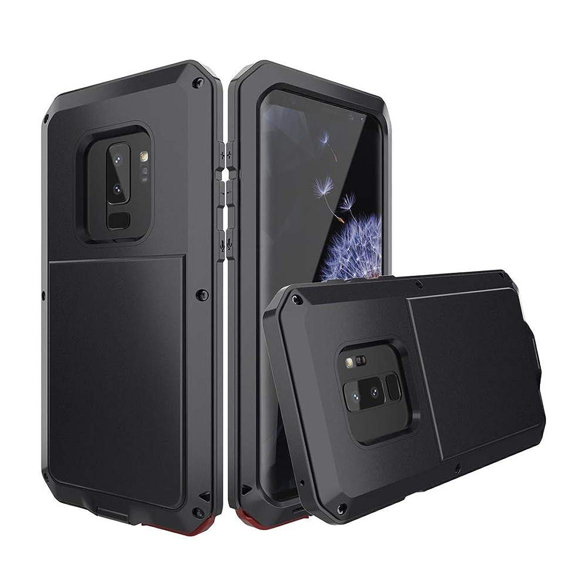 作ります細胞不実Tonglilili 電話ケース、サムスンS9、S9プラス、S8、S8プラス、S7、S7エッジ、S6、S6エッジ、S5のための3つの抗携帯電話ケース防水アンチドロップ金属保護カバー電話ケース (Color : 黒, Edition : S7)