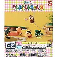 クレヨンしんちゃん ハグコット3 全6種セット コンプリート