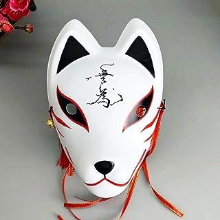 Banane Unisex Fuchs Maske Mit Quasten Und Glöckchen Japanis