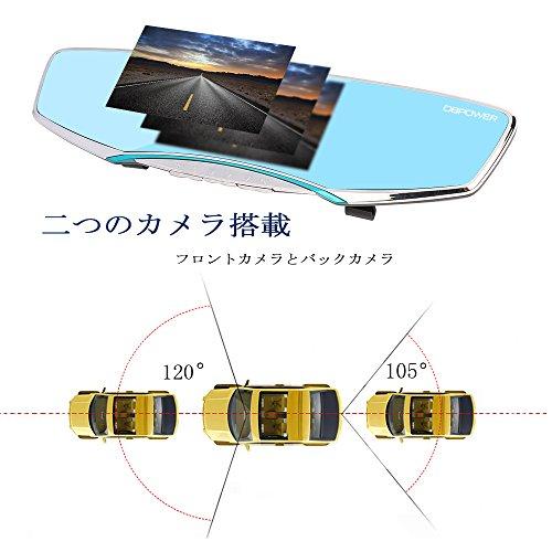 『DBPOWER ドライブレコーダーミラー 5インチ液晶モニター 1080PフルHD バックカメラも付属 120度広角 G-sensor 動体検知 常時録画』の3枚目の画像