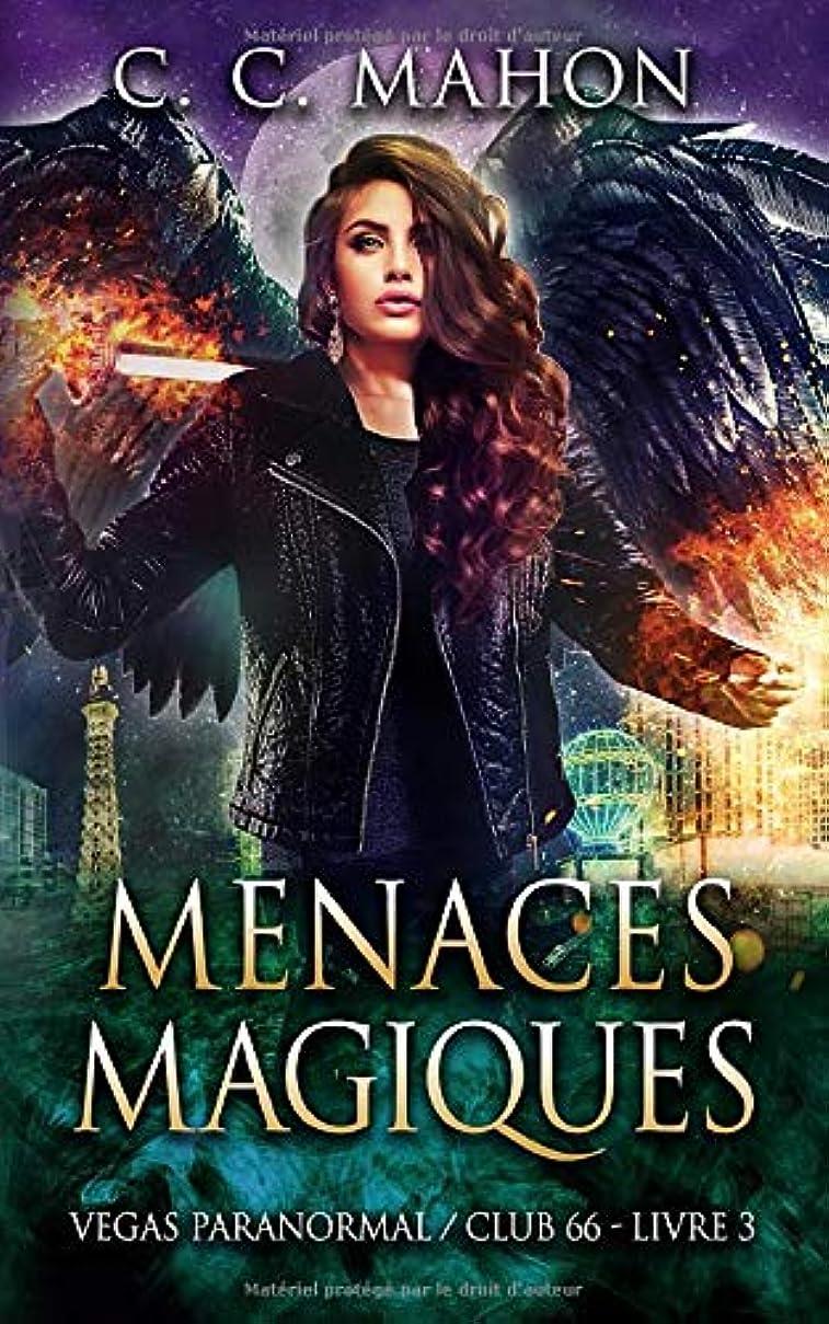 透明にウナギ苦悩Menaces Magiques (Vegas Paranormal/Club 66)