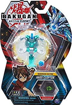 Bakugan Ultra Haos Cloptor 3-inch Collectible Action Figure and Trading Card for Ages 6 and Up