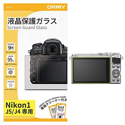 【0.3mm強化ガラス】ORMY 液晶保護ガラス 液晶保護フィルム 【超薄/高鮮明/硬度9H/ラウンドエッジ加工】 Nikon用 (Nikon1 J5/J4用)