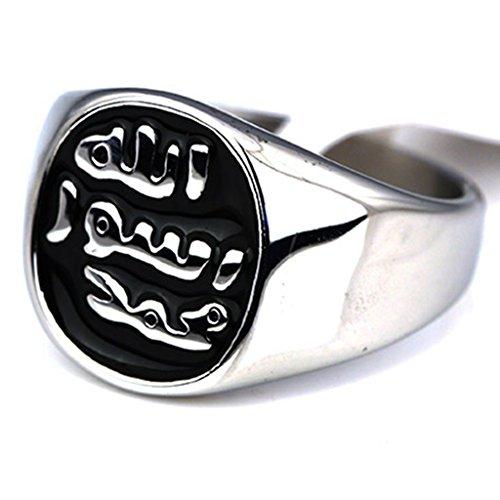 Stainless Steel Signet Muslim Islamic Ring Arabic Shahada Middle Eastern (S)