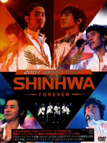 Photo of Shinwha 2007 Japan Tour [DVD] (2008)