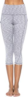YKDY Yoga Trousers Seven Sports and Fitness Bottoming Stretch Yoga Pants Pocket Sports Leggings (Color : Light Grey, Size : XL)