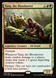 Magic The Gathering - Tana, The Bloodsower (045/351) - Commander 2016 - Foil