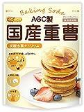 AGC製 重曹 1kg(炭酸水素ナトリウム)食品添加物(食品用)国産重曹 [01] NICHIGA(ニチガ)