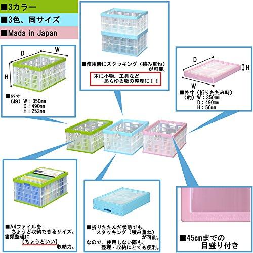 Astage(アステージ)折りたたみ式コンテナピンクW約35×D約49×H約25.2(折りたたみ時5.6)cmATP