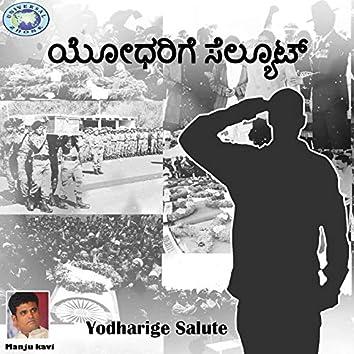 Yodharige Salute - Single