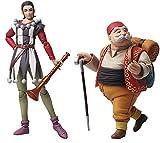 Square Enix Dragon Quest XI: Sylvando & RAB Action Figure Set