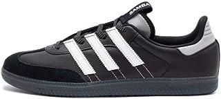 adidas, Uomo, Samba OG MS, Pelle, Sneakers, Giallo