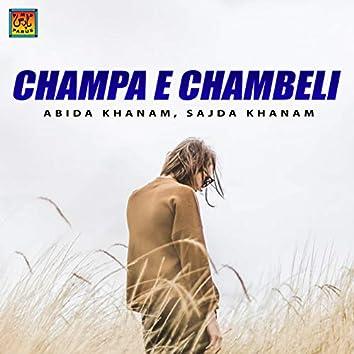 Champa E Chambeli